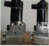 HAWE多路閥產品規格技術參數及原理