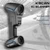 KSCAN20三维扫描仪中大型工件测量更准确