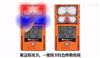 英思科气体检测仪Ventis Pro5