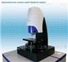 Talysurf CCI Lite全自动光学3D形貌测量仪