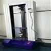 JPL-10KN万能型材料测试拉力机