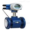 YYDG-S-350A111X2L(15)電磁流量計