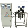 LANYI-50L石墨烯等超声波乳化分散器 萃取 中试生产型