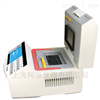 Hema 9700梯度基因扩增仪(Hema9700)