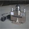 QS-30T,QS-40T,QS-50T矿山码头煤场工厂用1-200吨数字地磅传感器