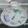 LC322-BXWD冰箱温度计报价