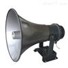 ZO999-DYS-25防爆扬声器报价