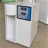 LL88-20L实验室纯水机报价
