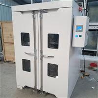 廣東供應1800L大型雙開門立式鼓風干燥箱