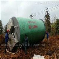 汉沽 远程  箱式一体化泵站