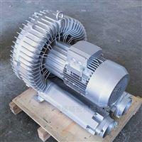 干燥烘干设备用高压风机