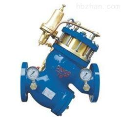 过滤活塞式可调式减压阀YQ98001