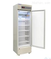 BYC-250博科医用冷藏箱 单开门 厂家